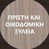 button2-02