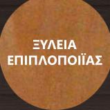 button4-04